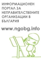 NPO_portal