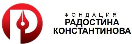 Logo_RadostinaKonstantinova