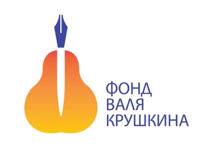 krushkina